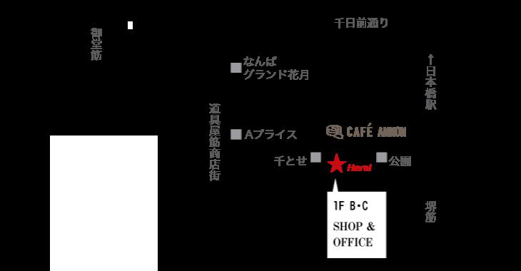 コスモスタイル路面店 ANNON 所在地