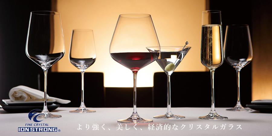 東洋佐々木硝子 ファインクリスタルグラス