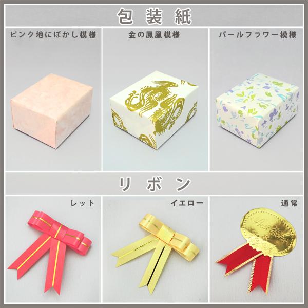 各種 包装紙・リボン